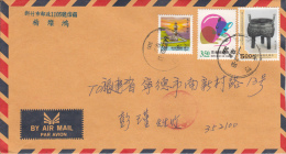 Republic Of China Cover Scott #2811 50c Tungchu Yu Lighthouse, #3039 $3.50 Year Of The Rat, #3029 $5 Bronze Ting Vessel - Lettres & Documents