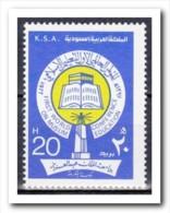 Saoedi-Arabie Postfris MNH, First World Conference On Muslim Education - Saoedi-Arabië