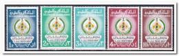 Saoedi-Arabie 1967 Postfris MNH, 2nd. A&I. Rover Moot, 13-28 March 1967 Mecca - Saoedi-Arabië
