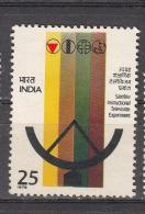 INDIA, 1975,   Satellite Instructional Television Experiment., MNH, (**) - India
