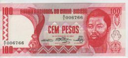 Nota Neuf Guiné-Bissau 100 Pesos 28 Fevereiro 1983 Acet Paypal - Guinee-Bissau