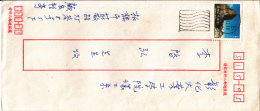 Republic Of China Cover Scott #2965 $5 Tapachienshan - Shei-pa National Park - Lettres & Documents