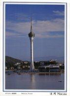 (618) Macau - Tower - Cartes Postales