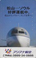 Télécarte Japon / 110-172418 - AVION / ASIANA AIRLINES - Airplane JAPAN Phonecard - FLUGZEUG Telefonkarte - 509 - Avions