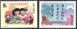 CHINA - KINA - CHINA + JAPAN - CHILDREN - J34  -  **MNH - 1978 - Unused Stamps