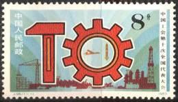 CHINA - KINA - CONGRESS TRADE UNION - **MNH - 1983 - 1949 - ... Repubblica Popolare