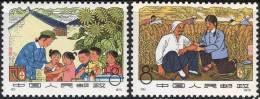 CHINA - KINA - BAREFOOT DOCTORS - VACCINE  - **MNH - 1974 - 1949 - ... People's Republic