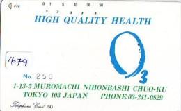 Télécarte Japon  *  110-46 *  TELECA * PHONECARD JAPAN * TELEFONKARTE (1679) PRIVATE * - Japan