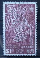 1983 Hong Kong $1,30 Art,kunst Used/gebruikt/oblitere - Hong Kong (...-1997)