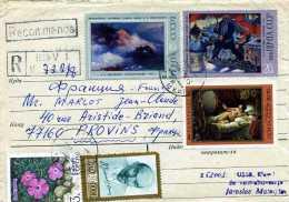 LETTRE RUSSIE URSS LÉNINE  FLEURS RECOMMANDE - 1992-.... Federation