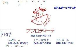Télécarte Japon  *  110-46 *  TELECA * PHONECARD JAPAN * TELEFONKARTE (1684) PRIVATE * - Japan