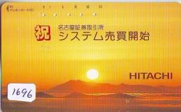 Télécarte Japon  *  110-238 *  TELECA * PHONECARD JAPAN * TELEFONKARTE (1694) PRIVATE * - Japan
