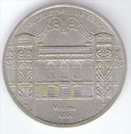 RUSSIA 5 ROUBLES 1991 - Russia