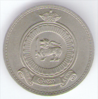CEYLON SRI LANKA RUPEE 1963 - Sri Lanka