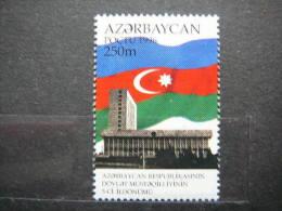 Azerbaijan 1996 Fifth Anniversary Of Independence Of Azerbaijan ** MNH #Mi.301 - Azerbaïjan