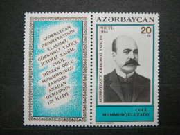 Azerbaijan 1994 125 Birth Anniversary Of J. Mamedquluzade ** MNH #Mi.130Zf - Azerbaiján