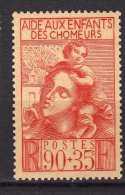 France Y&t N° 428   ** (920) - Francia