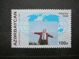 Azerbaijan 1996 Seventh Death Anniversary Of R.Beibutov ** MNH #Mi.299 - Azerbaïjan