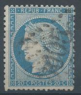 Lot N°23588  N°37, Oblit GC 3005 POULAINES(35), Ind 14 - 1870 Siege Of Paris