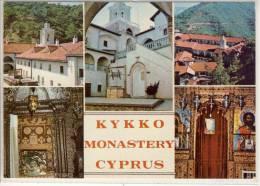 CYPRUS - Kykko Monastery    Multi Viewused 1989, Nice Stamp - Cyprus