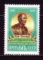Russland 1959 - 2246 **/ Michel 2008 - Unused Stamps