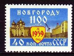 Russland 1959 - 2262 **/ Michel 2008 - Unused Stamps