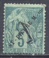 Saint-Pierre Et Miquelon YT N°48 Alphée Dubois Oblitéré ° - Gebraucht