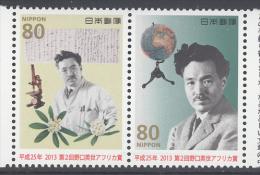 2013 JAPAN DR.HIDEYO NOGUCHI 2V - 1989-... Keizer Akihito (Heisei-tijdperk)