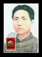 Algeria China, Carte  Maximum Card, Mao Zedong, Mao Tse-Tung, 55th Anniv. Diplomatic Relations Algerie Chine 2013 MNH ** - Mao Tse-Tung