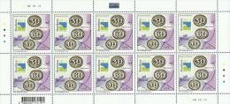cv1302m Cabo Verde 2013 Brasiliana EX SOS stamp on Stamp m/s (10sets)