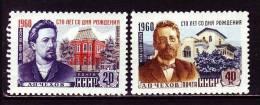 Russland 1960 - 2312-13 **/ Michel 2008 - Unused Stamps