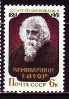 Russland 1961 - 2477 **/ Michel 2008 - 1923-1991 USSR