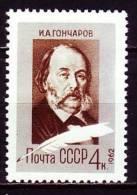 Russland 1962 - 2609 **/ Michel 2008 - 1923-1991 USSR