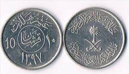 Saudi Arabia  10 Halala 1976 - Saudi Arabia