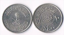 Saudi Arabia  10 Halala 1979 - Saudi Arabia