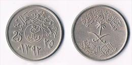 Saudi Arabia  25 Halala 1972 - Saudi Arabia