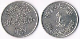 Saudi Arabia  50 Halala 1976 - Arabia Saudita