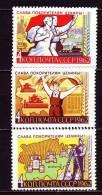 Russland 1962 - 2663-65 **/ Michel 2008 - 1923-1991 USSR