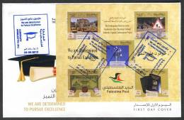 Palestine 214, Rfdc, Palestinian Authority, 2012, Excellence, BLOCK 29,   FDC. MNH. - Palestina