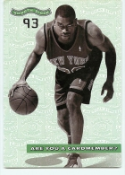 Allan HOUSTON, New York. Are You A Cardmember ?  2 Scans. American Express - Basket-ball