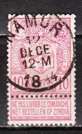 69  Exposition D'Anvers - Oblit. Centrale NAMUR - LOOK!!!! - 1894-1896 Expositions
