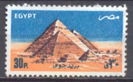 Egypte Poste Aérienne YT N°173 Pyramides De Gizeh Oblitéré ° - Poste Aérienne