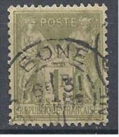 TYPE SAGE N� 82 OBL B�NE ( ALGERIE ) TTB
