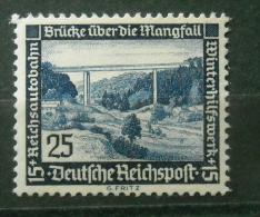 DR Mi. 641y Postfrisch - Senkrechte Gummirifflung !! - Unused Stamps