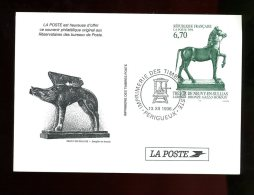 FRANCE Entier Postal Sur Carte Postale De L´Imprimerie Des Timbres-poste Tresor De Neuvy  En Sullias - Pseudo-interi Di Produzione Ufficiale