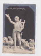 Cpa Edmond ROSTAND - L´Auteur De CHANTECLER - Musique Coq Chien Bouldogue Pigeon Chouette Hibou épée - Dogs