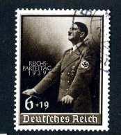 5070e  3rd Reich~ Michel #701 Used~( Michel €12.00 )  Offers Welcome! - Deutschland