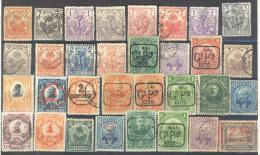3Rv-713: Restje Van 32 Zegels HAITI :  ...om Verder Uit Te Zoeken.  ( Met Scharnierresten.... Uit Oude Albums...) - Haïti
