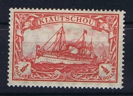 German Colonies: Kiatschou Mi  34 II MH/*, 26:17