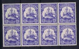 German Colonies: Ostafrika  Mi 33 B, 8 - Block, MNH/**